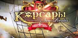 "Онлайн игра ""Корсары: New Pirates"""